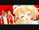 【東方MMD】紅い悪魔のプリンセスは