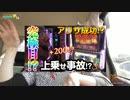 今更ながらモンキーターン2の教科書【ヤル