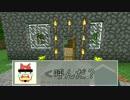 【minecraft】天才?が支配する魔・錬・農 part1【ゆっくり実況】