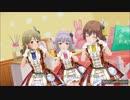 ジト目の三人組でKawaii make MY day!
