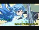 【ニコカラ】DEAREST DROP(カラオケ)