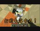 【Minecraft】陽気なゲリラの日常と襲撃part11【実況】