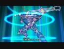 遊戯王VRAINS OP ✕ Burst The Gravity