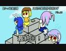 【ゆっくり実況】月兎の異世界偵察ログ【PortalKnights】 File.20