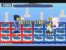 第73位:ロックマンエグゼ3 SPナビ戦まとめ2 thumbnail