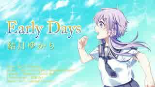 【結月ゆかり】Early Days 【オリジナル】