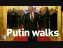 プーチンが歩くとき右手をふらない理由がおそロシアすぎた