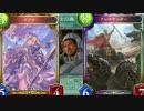 第46位:ア テ ナ サ ン ダ - って知ってる!?.berserkersoul thumbnail