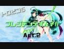 【TROPICO5】プレジデンテずん子!! Act.2【VOICEROID+実況】