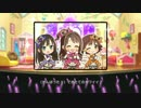 Kawaii make MY day!【2D標準・ニュージェネレーションズ】