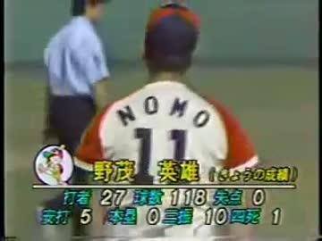 イチロー 1993 野茂英雄からプロ...