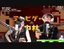 テレビゲームの中林 79号店 アクトレイザー/ActRaiser