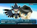 【ポケモンSM】 Uと勝ちたい星虹杯 【VSKトさん】
