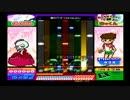 ポップンミュージック14FEVER! 【EX】J-ラップ80's(AUTO)