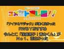 【栄冠ナイン】艦娘と目指せ!甲子園制覇!!@広島編68【...