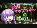【PUBG】結月マップちゃんのテストサーバー【練習】