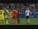 【ICC2017】パリ・サンジェルマン vs トッテナム・ホットスパー