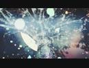 【UST配布】【松田っぽいよ】ヘルシーエンド(椎名もた)【卯灰くん】