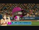 ドキっ!デレマスだらけの野球大会☆ 第4話『次の投手は』