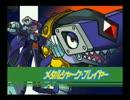 アクションが苦手な2人で実況プレイ【ロックマンX6】Part.11