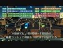 【#2】痛勤ラッシュなCities:Skylines【鉄道】