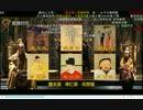 【bilibili弹幕】大明嘻哈王朝1566