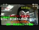 20170723 暗黒放送 暗黒GPレース放送 ①