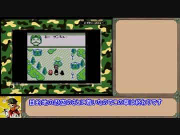 NINKU  忍空 の画像 p1_13