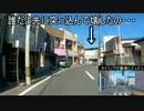 第75位:【バイク車載】大洗に帰ってきた【ガールズ&パンツァー】 第三部 thumbnail