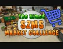 【Sims4】 男子高校生4人でマーケット経営 -SZMS Market challenge-
