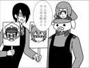 【手書き実況】不人気太郎と愉快な仲間たち【wrwrd!】