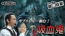 シーサ。の回胴日記_第696話[by ARROWS-SCREEN] thumbnail