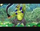 【ゆっくり】姫と愉快な仲間たちの世界樹【新2】その56