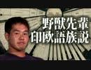 淫夢動画 ボツ作品集