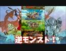 【スママジ】効率のいい育成ボードの進め方!【スマッシュ&マジック】 thumbnail