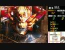 第95位:CRアナザー牙狼 ~炎の刻印~ BATTLE 17回目