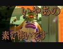 【スプラトゥーン2】初めてのスプラトゥーン【6杯目】