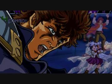 【MUGEN】狂上位門番男女対抗大会 part5【凶悪】