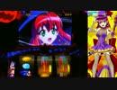 【パチスロ】 マジカルハロウィン5 設定6を3万G part.6