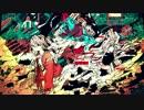 砂の惑星/Vocaloidと人の声 アレンジ