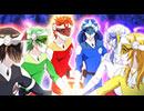 夢王国と眠れる100人の王子様 ショート episode5 プリンス戦隊エレメンタル・レンジャー