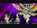 【ポプスト】 堕天使戦BGM その1 【10分耐久】