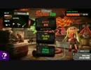 【スプラトゥーン2】 リアル時給770円の僕が、鮭走る。 その1【実況】