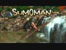 【実況】当然の如く時間を操る力士「SUMOMAN」#9