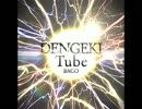 [チュウニズムAIR PLUS] Dengeki Tube (CHUNITHM Ver.)