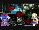 【splatoon2】ウナスプラ2ナウpart001【大戦犯ガチホコB-】