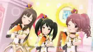 【修正版】デレステ「Kawaii make MY day!」MV(ドットバイドット1080p60)