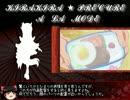 【ゆっくり感想】キラキラ☆プリキュアアラモード【part15】