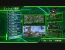 【帰ってきた】地球防衛軍4.1【おっさん達】42