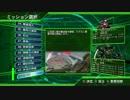 【帰ってきた】地球防衛軍4.1【おっさん達】43